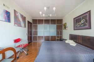 Квартира Эрнста, 12, Киев, A-109078 - Фото 7