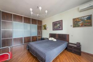 Квартира Ернста, 12, Київ, A-109078 - Фото 8