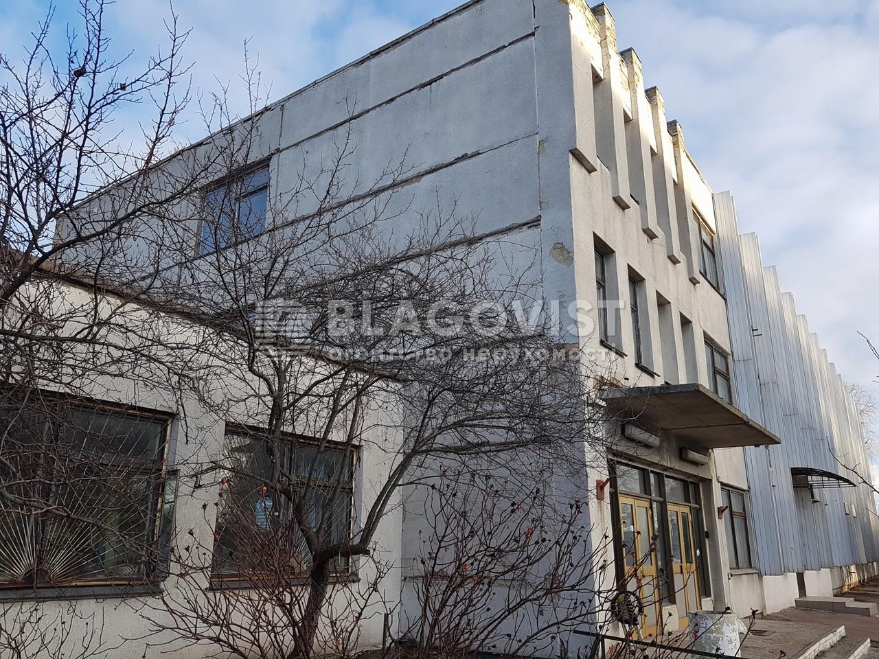 Майновий комплекс, K-4420, Бровари - Фото 2