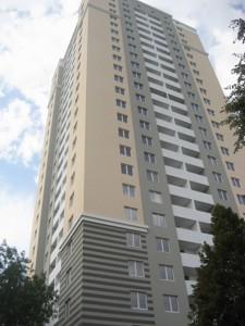 Квартира M-37139, Тбіліський пров., 1, Київ - Фото 2