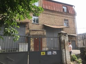 Нежилое помещение, Михайловская, Киев, Z-500257 - Фото