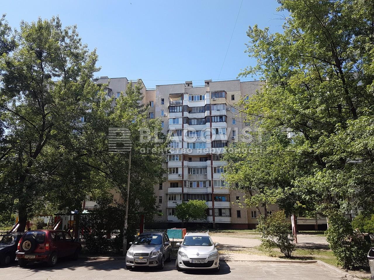 Квартира Z-803355, Тростянецкая, 7а, Киев - Фото 1