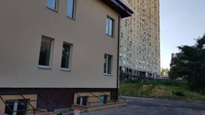 Нежилое помещение, Максимовича Михаила (Трутенко Онуфрия), Киев, A-108802 - Фото 14