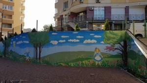 Нежилое помещение, Максимовича Михаила (Трутенко Онуфрия), Киев, A-108802 - Фото 13