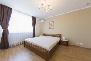 Квартира Малевича Казимира (Боженко), 89, Киев, E-40004 - Фото 7