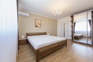 Квартира Малевича Казимира (Боженко), 89, Киев, E-40004 - Фото 8