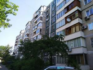 Квартира Шамо Игоря бул. (Давыдова А. бул.), 13, Киев, Z-787183 - Фото2