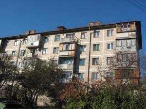 Квартира Гавела Вацлава бульв. (Лепсе Івана), 11, Київ, P-29644 - Фото