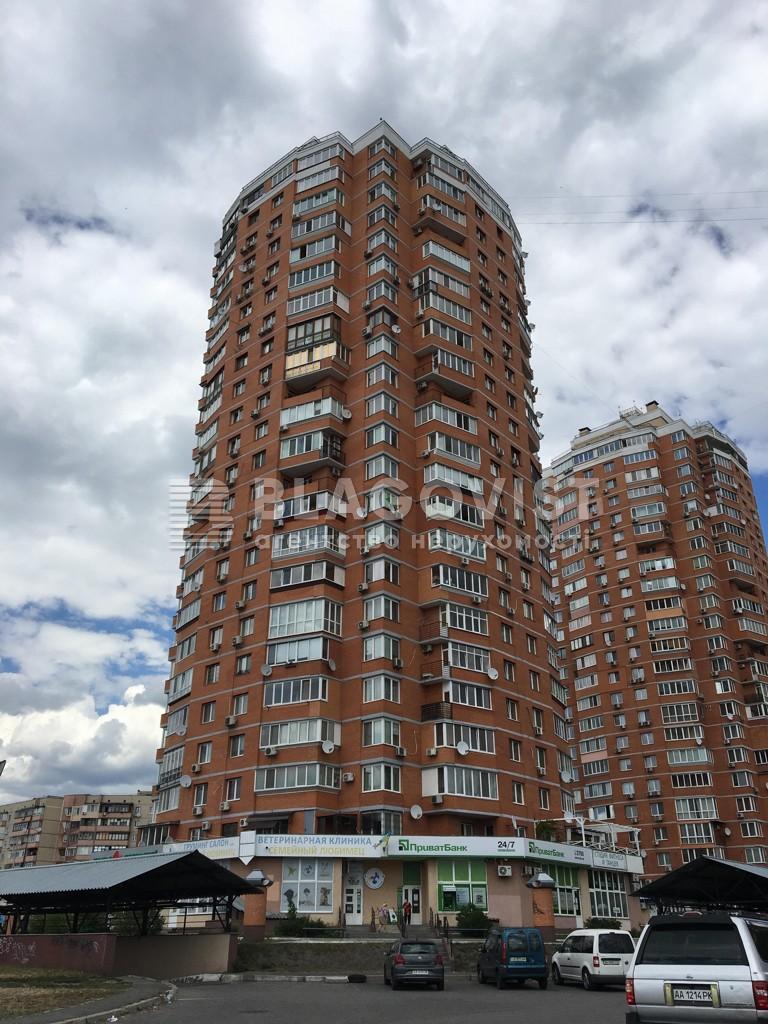 Квартира X-18190, Цвєтаєвої Марини, 11, Київ - Фото 2