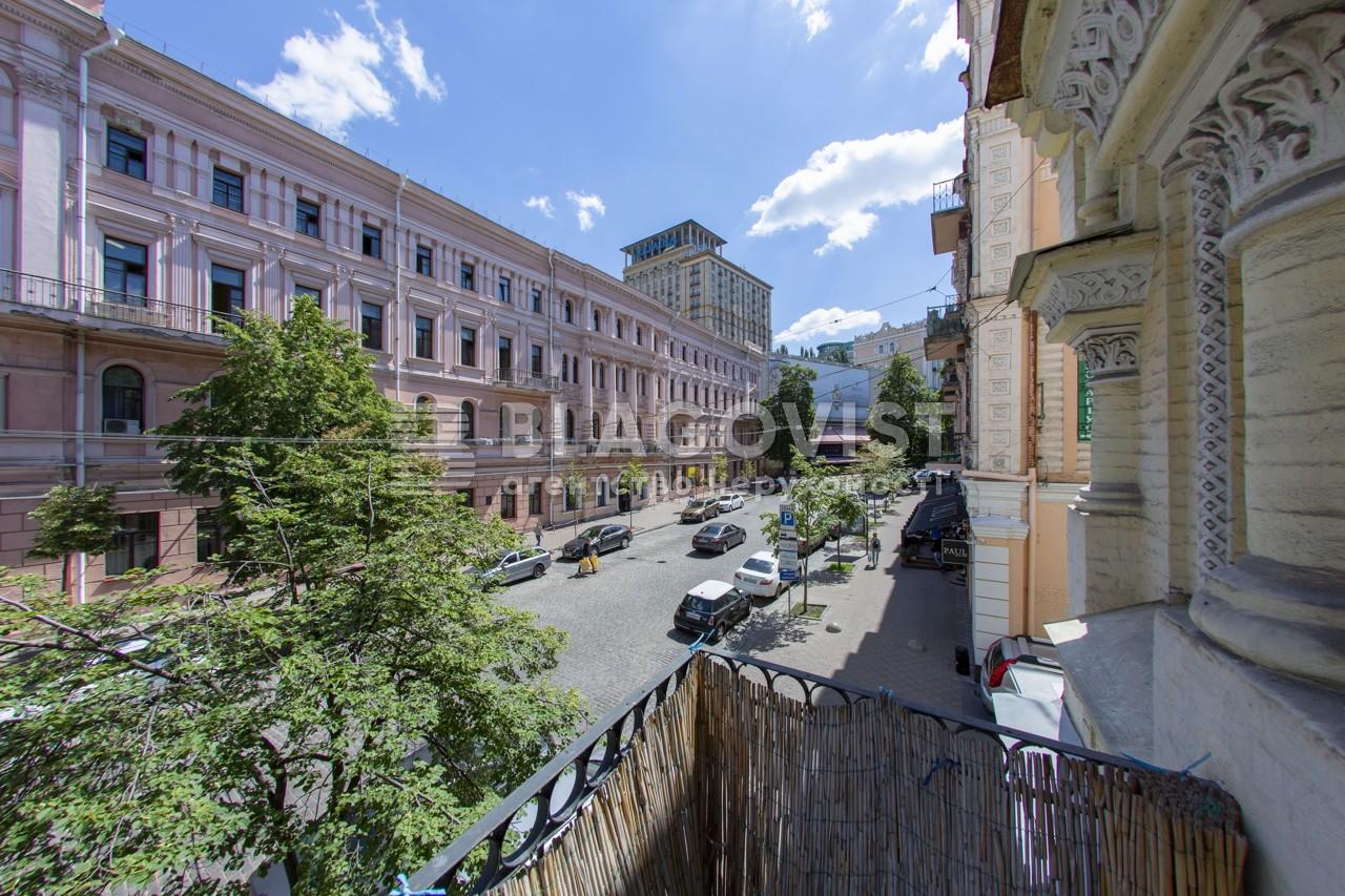 Квартира C-104654, Городецкого Архитектора, 4, Киев - Фото 22