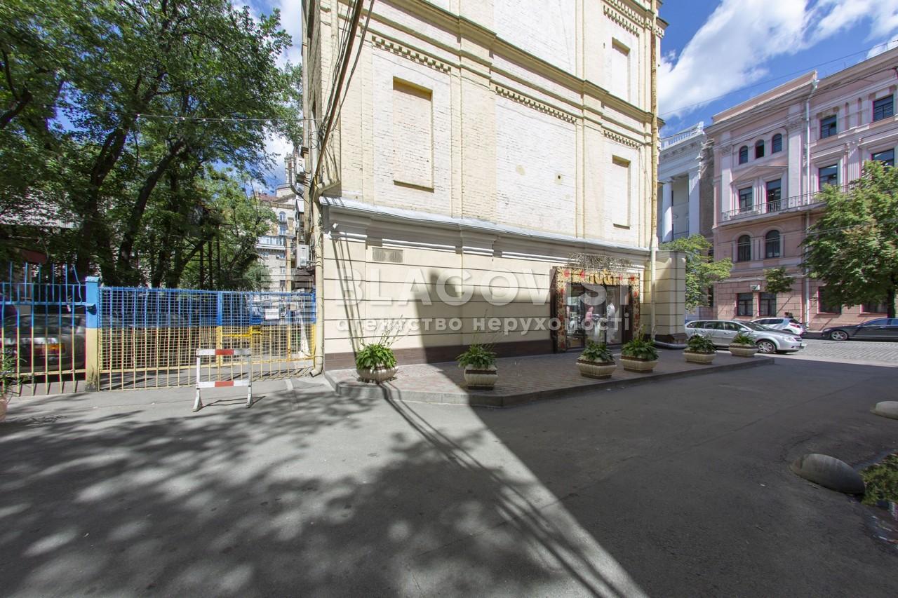 Квартира C-104654, Городецкого Архитектора, 4, Киев - Фото 23