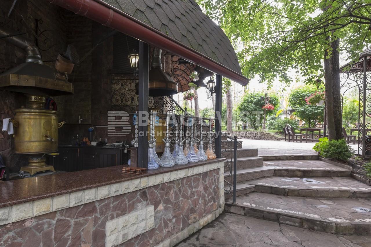 Ресторан, E-37413, Подгорцы - Фото 19