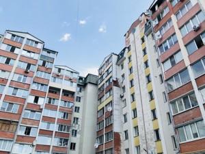 Квартира Воинов-Интернационалистов, 18д, Ирпень, A-109115 - Фото