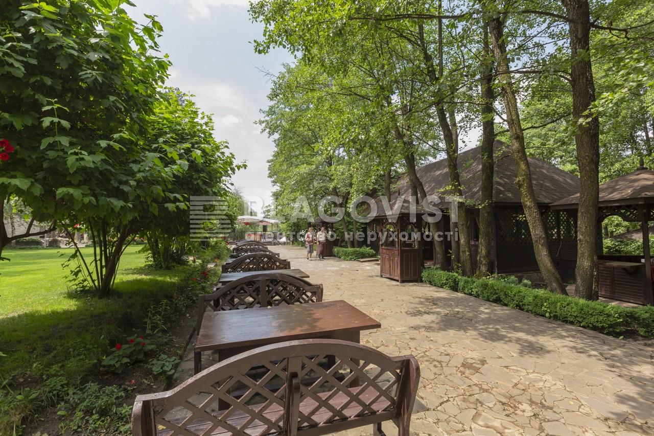 Ресторан, E-37413, Подгорцы - Фото 24