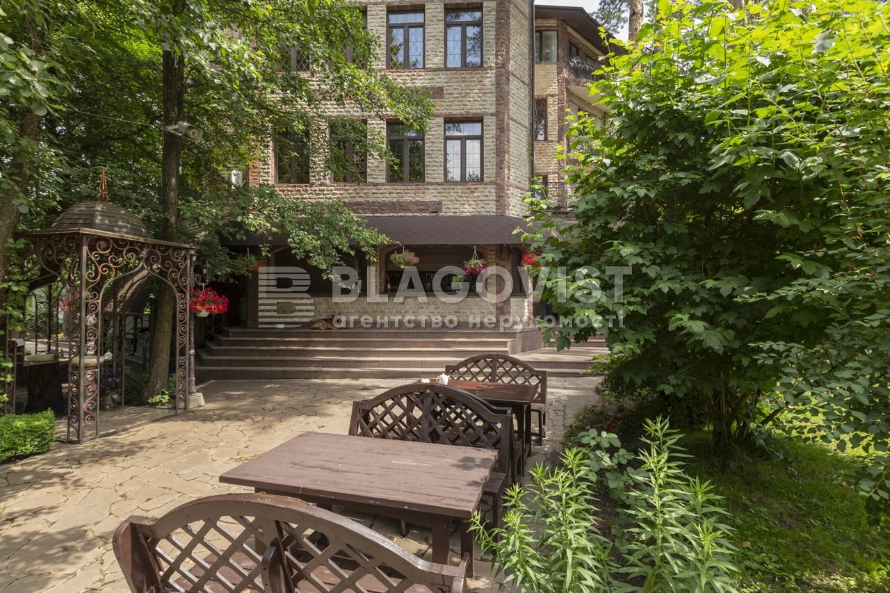 Ресторан, E-37413, Подгорцы - Фото 17