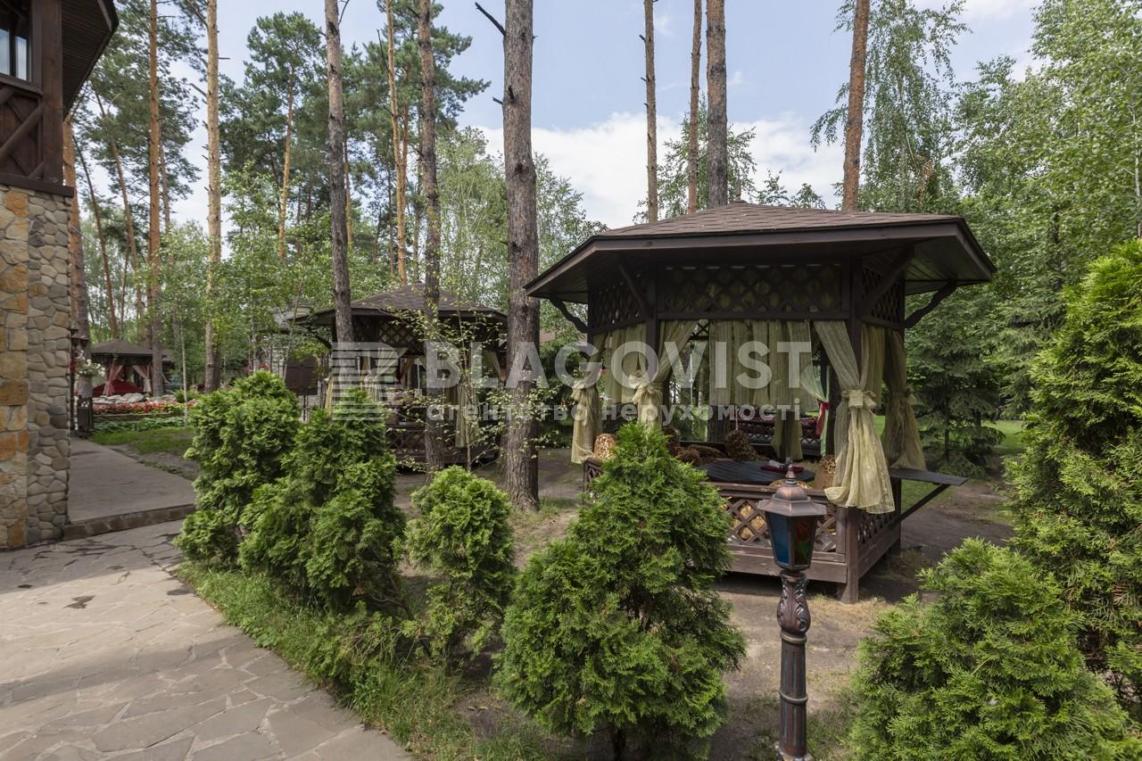 Ресторан, E-37413, Подгорцы - Фото 28