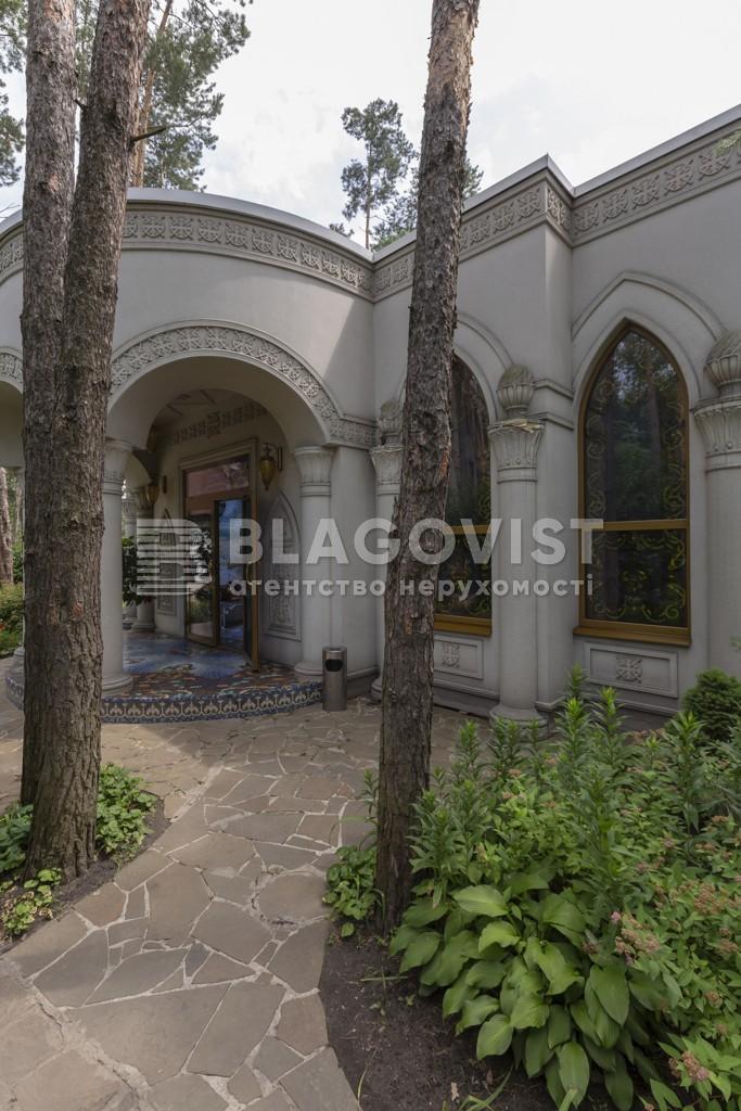Ресторан, E-37413, Подгорцы - Фото 15