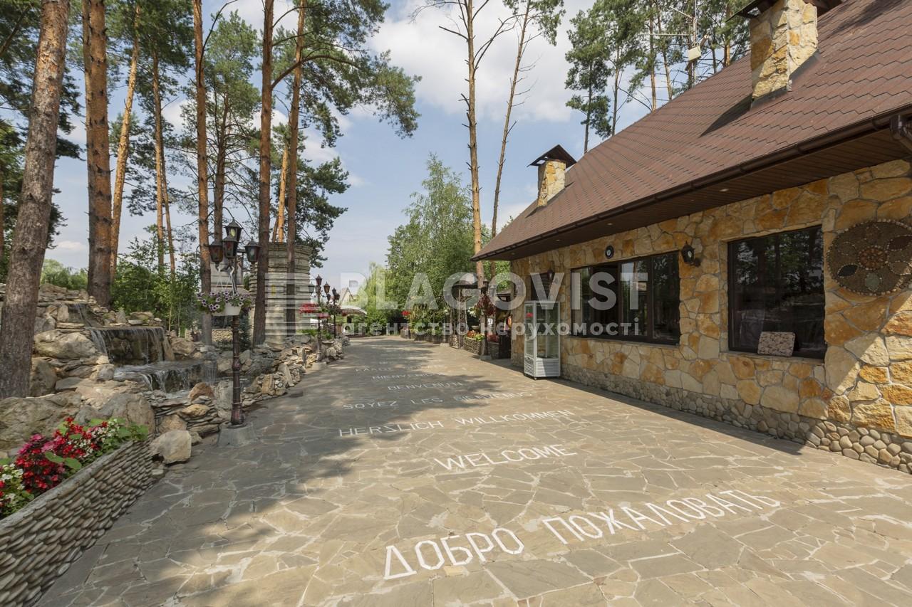 Ресторан, E-37413, Подгорцы - Фото 20