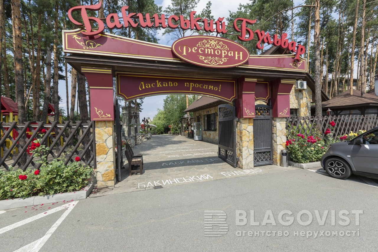 Ресторан, E-37413, Подгорцы - Фото 80