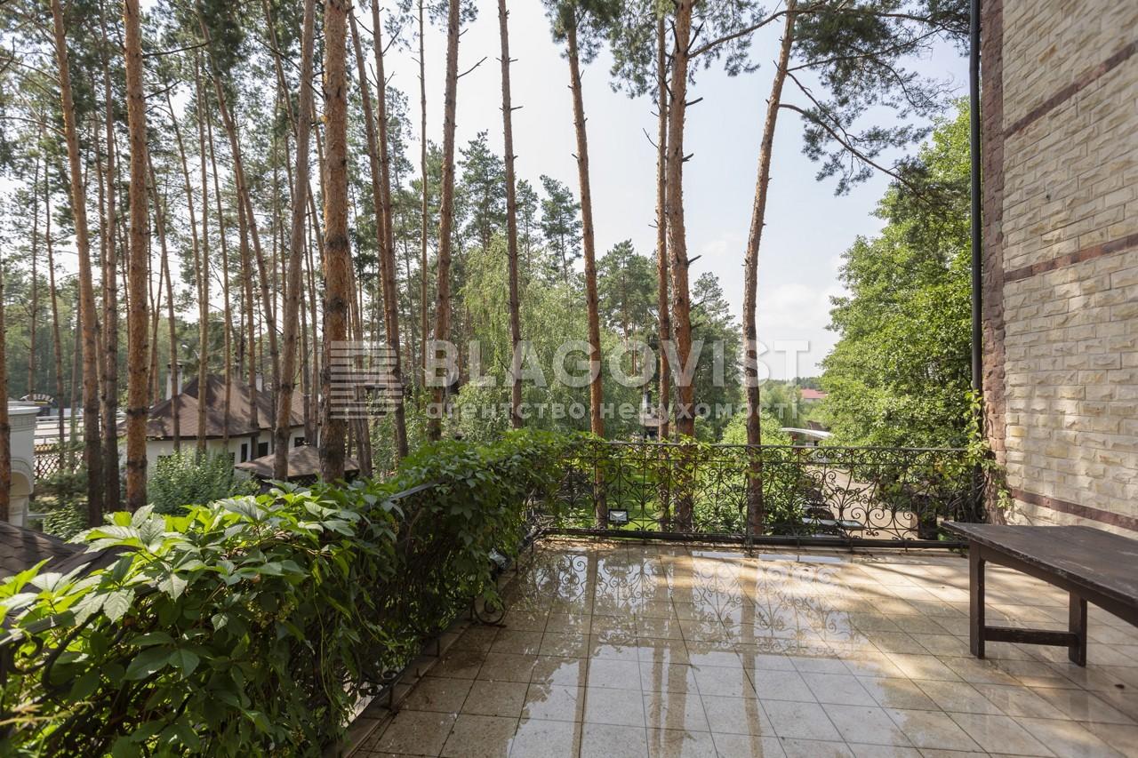 Ресторан, E-37413, Подгорцы - Фото 78