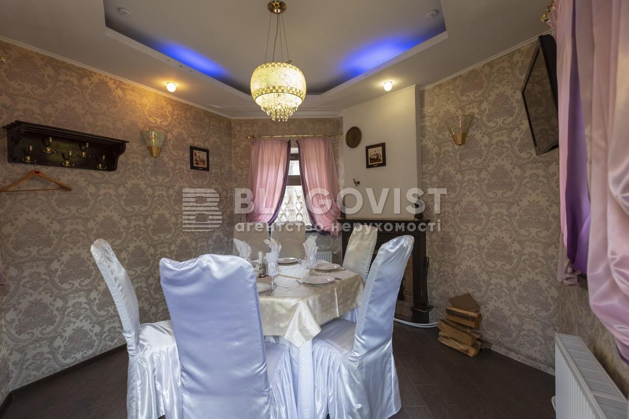 Ресторан, E-37413, Подгорцы - Фото 7