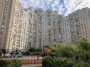 Квартира Днепровская наб., 19, Киев, Z-322284 - Фото3