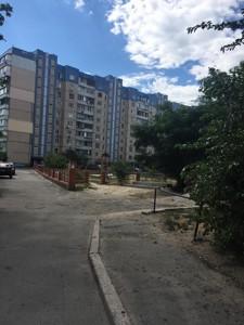 Квартира Здолбунівська, 11б, Київ, H-42319 - Фото