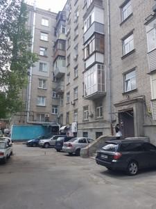 Office, Povitroflotskyi lane, Kyiv, A-108541 - Photo
