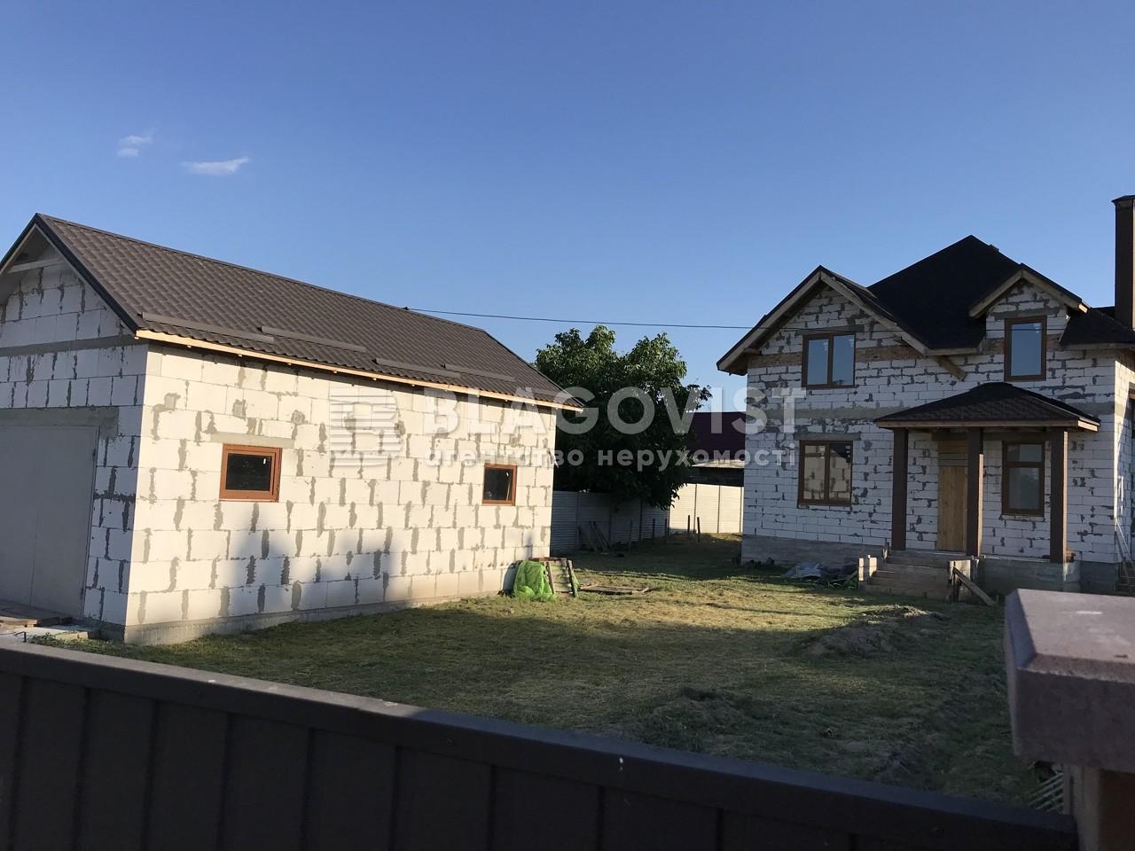 Дом R-18524, Заборье - Фото 4