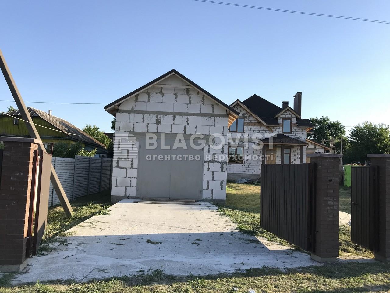 Дом R-18524, Заборье - Фото 5