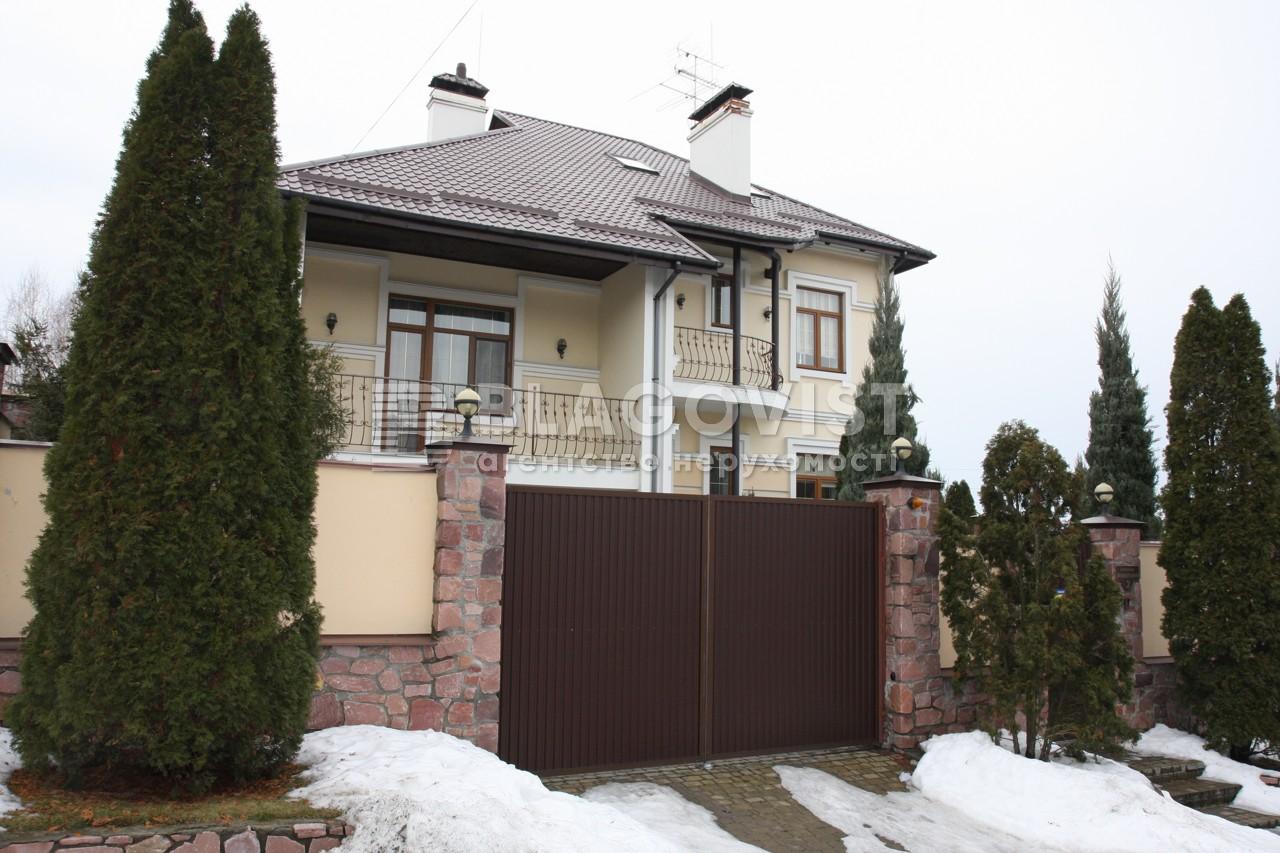 Дом R-14391, Елочный пер., Киев - Фото 1