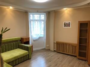 Квартира Ахматовой, 45, Киев, R-19043 - Фото3