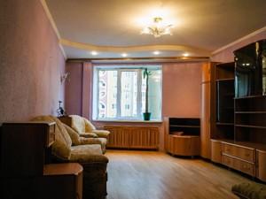 Квартира Ахматовой, 45, Киев, R-19043 - Фото2
