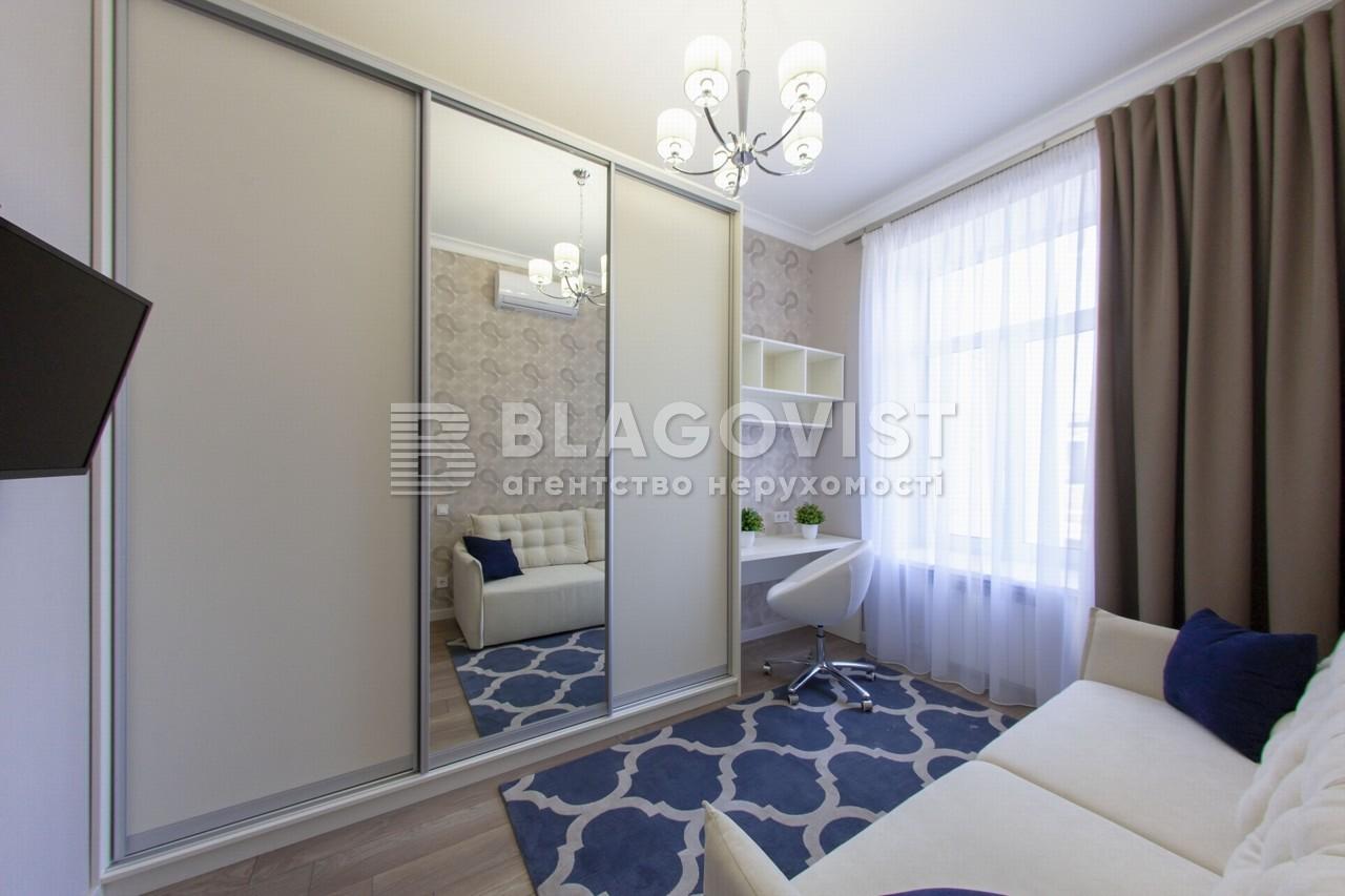 Квартира C-105206, Шота Руставели, 33б, Киев - Фото 11