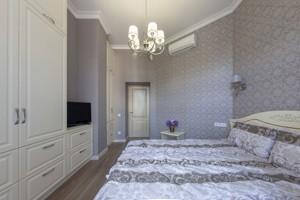 Квартира Шота Руставелі, 33б, Київ, C-105206 - Фото 11