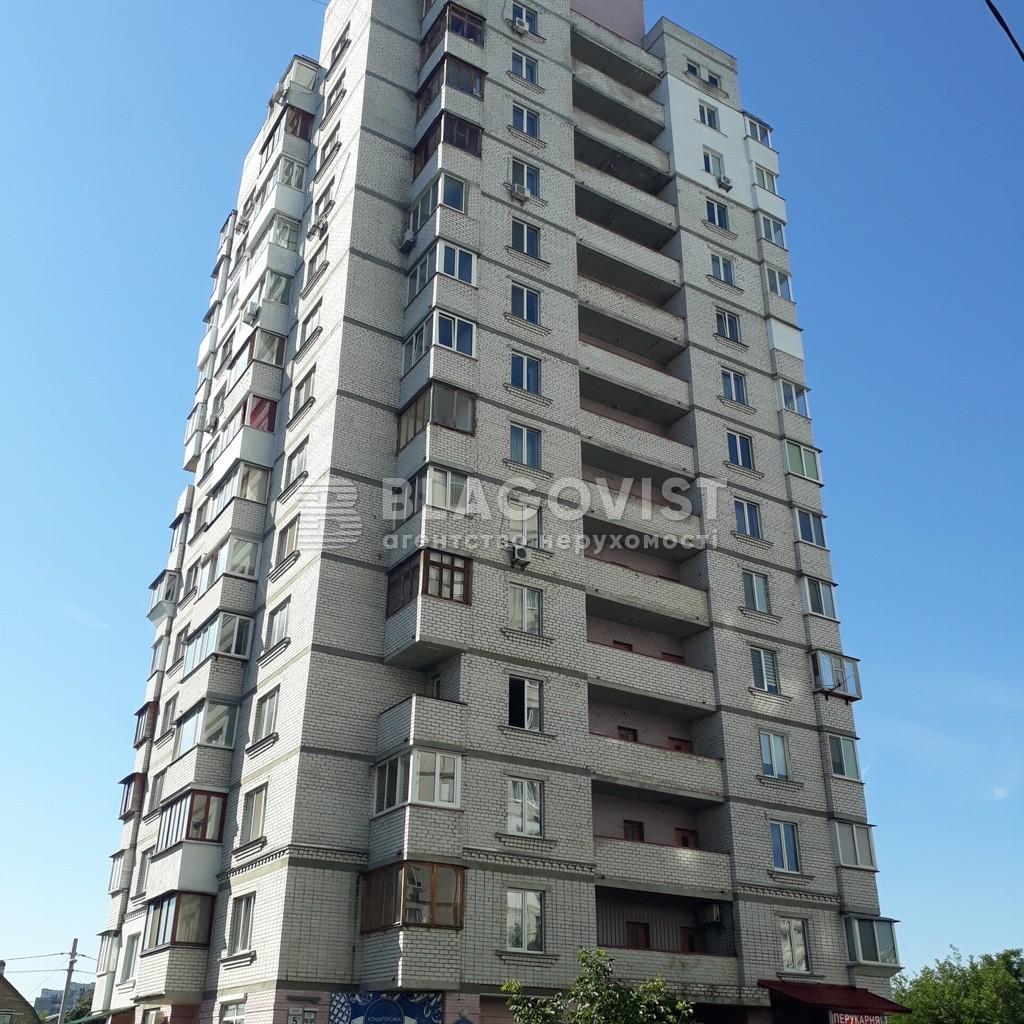 Квартира R-26272, Булаховского Академика, 5г, Киев - Фото 1