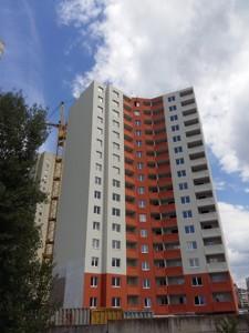 Квартира Милославська, 18, Київ, M-33649 - Фото
