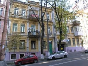 Квартира F-39208, Гончара Олеся, 24, Киев - Фото 2