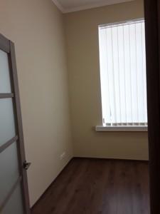 Нежилое помещение, Малая Житомирская, Киев, A-109065 - Фото 2