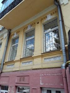 Нежилое помещение, Малая Житомирская, Киев, A-109065 - Фото 11