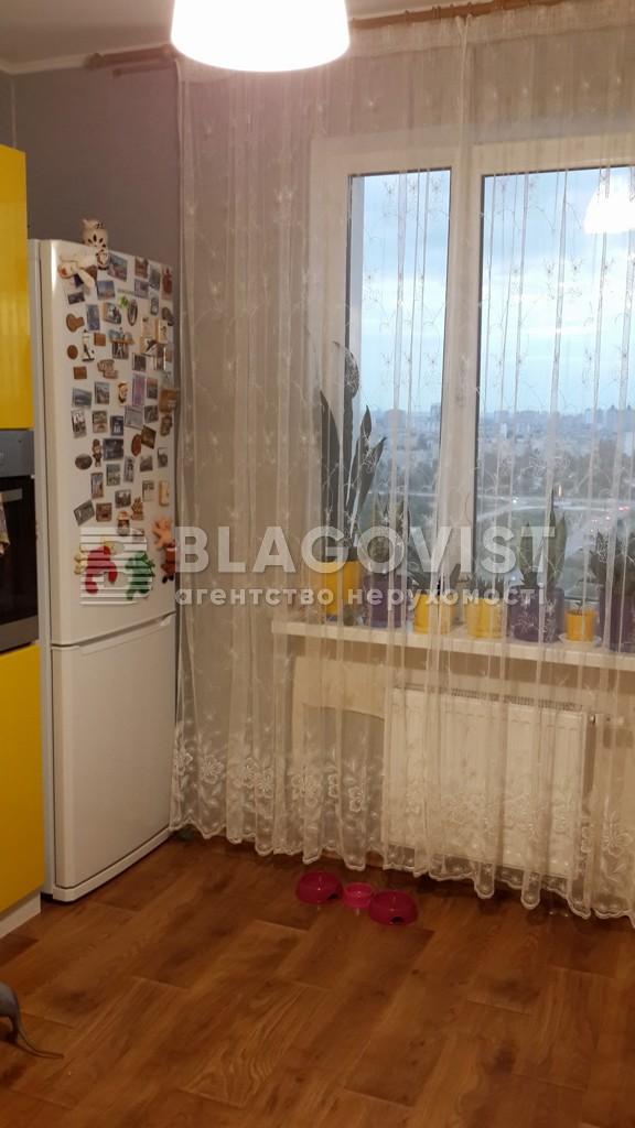 Квартира H-42342, Здолбунівська, 13, Київ - Фото 12