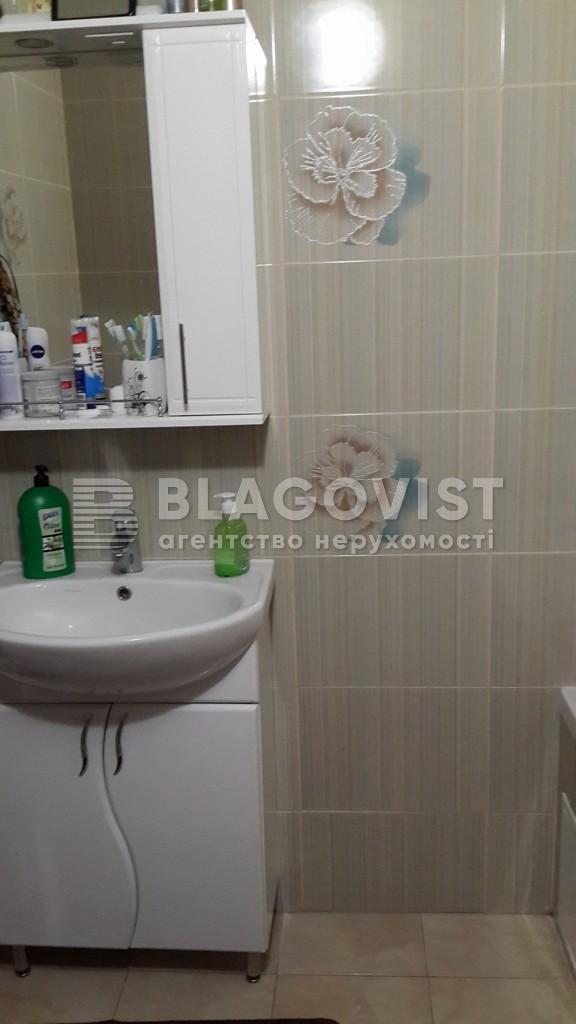 Квартира H-42342, Здолбунівська, 13, Київ - Фото 14
