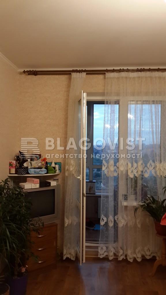 Квартира H-42342, Здолбунівська, 13, Київ - Фото 6