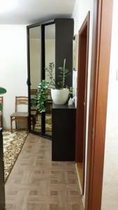 Квартира H-42342, Здолбунівська, 13, Київ - Фото 9