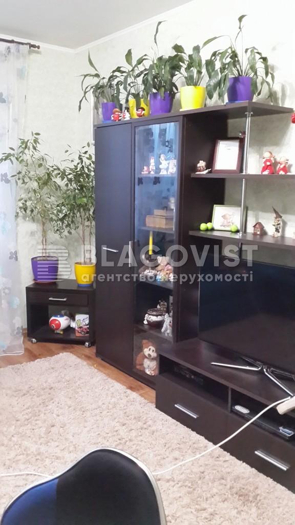 Квартира H-42342, Здолбунівська, 13, Київ - Фото 8
