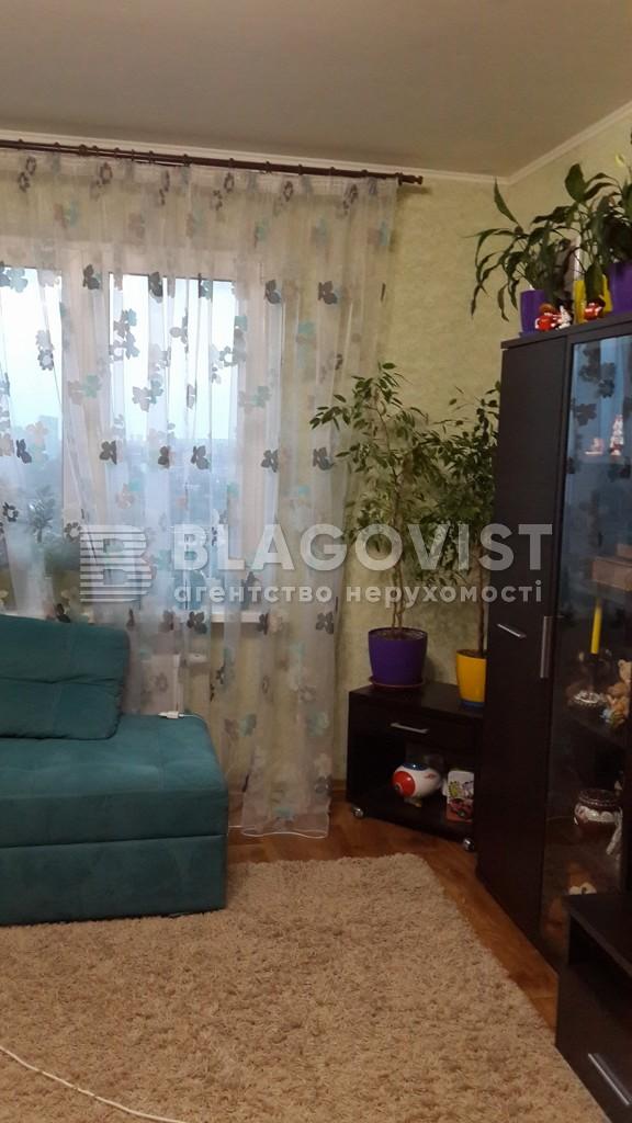 Квартира H-42342, Здолбунівська, 13, Київ - Фото 7