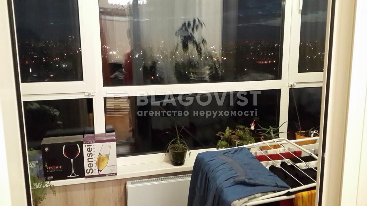 Квартира H-42342, Здолбунівська, 13, Київ - Фото 15