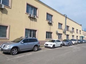 Офис, Луговая (Оболонь), Киев, Z-1837940 - Фото