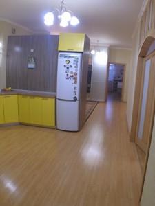 Квартира Леси Украинки, 14, Счастливое, Z-261575 - Фото3