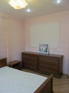 Дом Харьковский пер., Киев, D-34123 - Фото 10